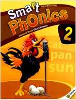 Smart Phonics 2 (Student Book + CD 1장, New Edition)