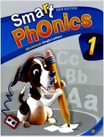 Smart Phonics 1 (Workbook, New Edition)
