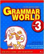 [중고] Grammar World 3