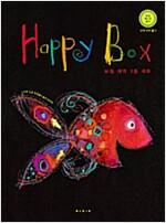 행복한 그림책 세트 (전3권 + 파스넷 12색 색연필)