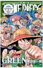 ONE PIECE GREEN (ジャンプコミックス) (コミック)