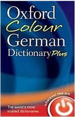 [중고] Oxford Colour German Dictionary Plus (Paperback, 3rd, Bilingual)