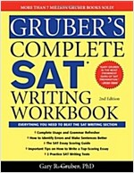Gruber's Complete SAT Writing Workbook (Paperback, 2nd)