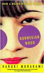 Norwegian Wood (Paperback)