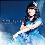 Xenotopia(通常槃)(CD ONLY) (CD)