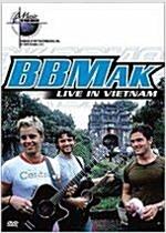 [중고] 비비맥 Live in Vietnam