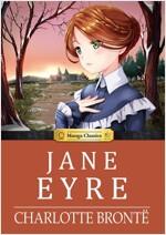 Jane Eyre : Manga Classics (Hardcover)