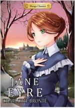 Jane Eyre : Manga Classics (Paperback)