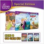 [디지털북증정][블루앤트리] 디즈니 잉글리쉬 리딩클럽 스페셜 에디션  총 7종