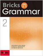 [중고] Bricks 중학 Grammar 2