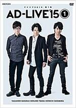 「AD-LIVE 2015」第1卷 (櫻井孝宏x津田健次郞x鈴村健一) [DVD] (DVD)