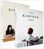 킨포크 테이블 특가 세트 - 전2권 (킨포크 테이블 one + 킨포크 테이블 two)