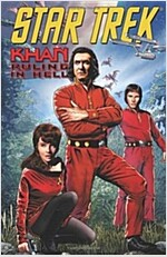 Khan: Ruling in Hell (Paperback)