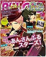 B's-LOG (ビ-ズログ) 2016年 07月號 [雜誌] (月刊, 雜誌) (雜誌)