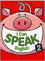 I Can Speak English 2 (Paperback + CD 1장)
