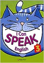 I Can Speak English 3 (Paperback + CD 1장)