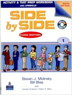 [중고] Side by Side 1 Activity & Test Prep Workbook (with 2 Audio CDs) (Paperback + 2 Audio CD, 3, Revised)