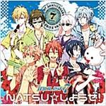 携帶アプリゲ-ム『アイドリッシュセブン』「NATSU☆しようぜ!」 (CD)