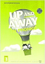 Up and Away in Phonics 3: Book and Audio CD Pack (Package)