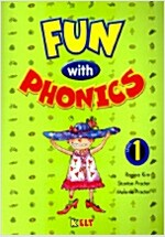 Fun With Phonics 1 (책 + CD 1장)