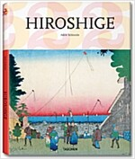 Hiroshige (Hardcover)
