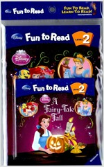 A Fairy-Tale Fall (Paperback + Workbook + Audio CD 1장)