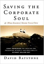 Saving the Corporate Soul--And (Who Knows) Maybe Your Own: Eight Principles for Creating and Preserving Integrity and Profitability Without Selling Ou (Paperback)