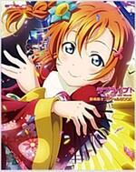 ラブライブ!The School Idol Movie 劇場版オフィシャルBOOK(假)