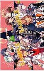 倉花千夏『うたの☆プリンスさまっ♪』コンプリ-トビジュアルブック Prithm