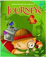 [중고] Journeys, Grade 1 (Hardcover)