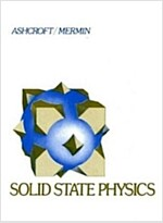 Solid State Physics (Hardcover)