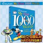 [블루앤트리] 디즈니 잉글리쉬 My First 1000 Words 본책 1권 | 세이펜활용