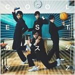 COOLEST【カスタマイZ槃】 (CD)