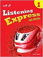Listening Express 1 (Paperback)