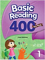 Basic Reading 400 Key Words : Book 1 (Paperback)