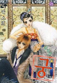 Treu Set 7 Figuren Mizuiro Girls Manga Anime Japan Zum Cm Movic Sexy Figures Blut NäHren Und Geist Einstellen Spielzeug Comicfiguren