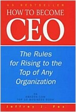 How To Become CEO (Hardcover)