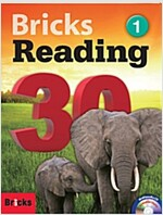 Bricks Reading 30 (L1) (Student Book + Workbook + CD)