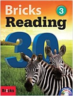 Bricks Reading 30 (L3) (Student Book + Workbook + CD)