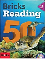 Bricks Reading 50 (L2) (Student Book + Workbook + CD)