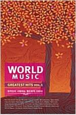 [중고] World Music Greatest Hits Vol.1 : 한국인이 사랑하는 월드뮤직 100선