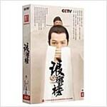 [DVD] 랑야방 (DVD18장) (CCTV 드라마) (중문자막)