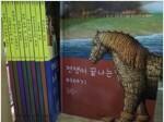 [중고] 교원)눈으로 보는 일리아드/특A급 새책수준/ㅅ20/