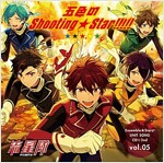 あんさんぶるスタ-ズ!  ユニットソングCD 第2彈 流星隊 (CD)