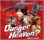 Danger Heaven? (豪華槃) (CD)