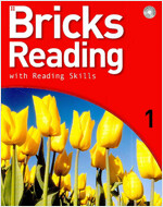Bricks Reading with Reading Skills 1 (책 + CD 1장)