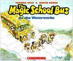 [중고] The Magic School Bus at the Waterworks (Paperback)