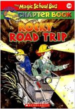 [중고] Rocky Road Trip (Mass Market Paperback)