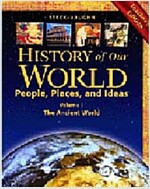 Steck-Vaughn History of Our World: Teacher Edition Volume 1 the Ancient World 2003 (Paperback)