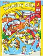 Steck-Vaughn Vocabulary Skills: Student Workbook Grade 2 (Paperback)